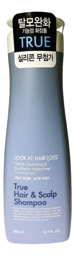 Шампунь для волос Look At Hair Loss True & Scalp Shampoo: 500мл