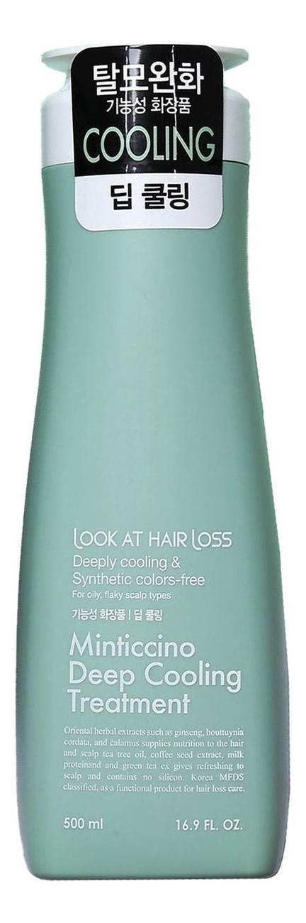 Кондиционер для волос Look At Hair Loss Minticcino Deep Cooling Treatment: 500мл