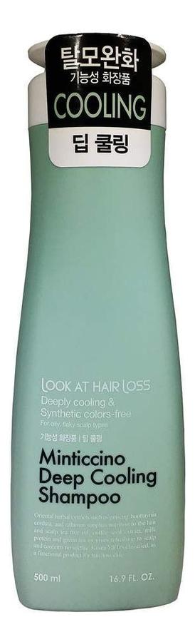 Купить Шампунь для волос Look At Hair Loss Minticcino Deep Cooling Shampoo: Шампунь 500мл, Doori Cosmetics