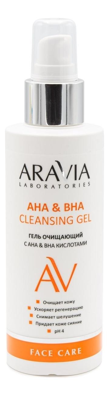 Гель для лица очищающий с АНА и ВНА кислотами Laboratories Cleansing Gel 150мл пилинг с ана кислотами