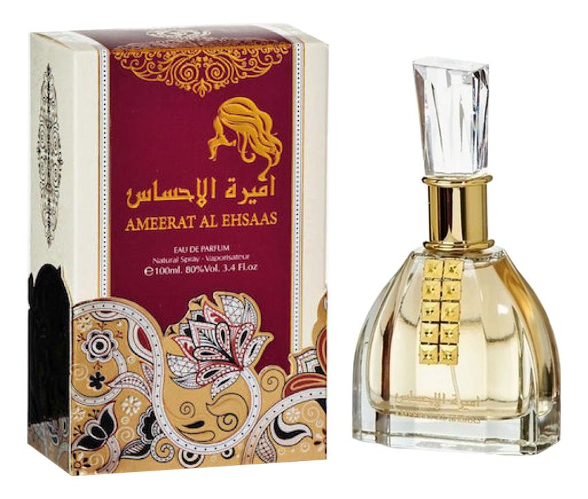 Купить Ameerat Al Ehsaas: парфюмерная вода 100мл, Ard Al Zaafaran