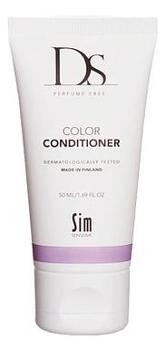 Кондиционер для окрашенных волос DS Color Conditioner: Кондиционер 50мл кондиционер для объема волос ds volume conditioner кондиционер 50мл