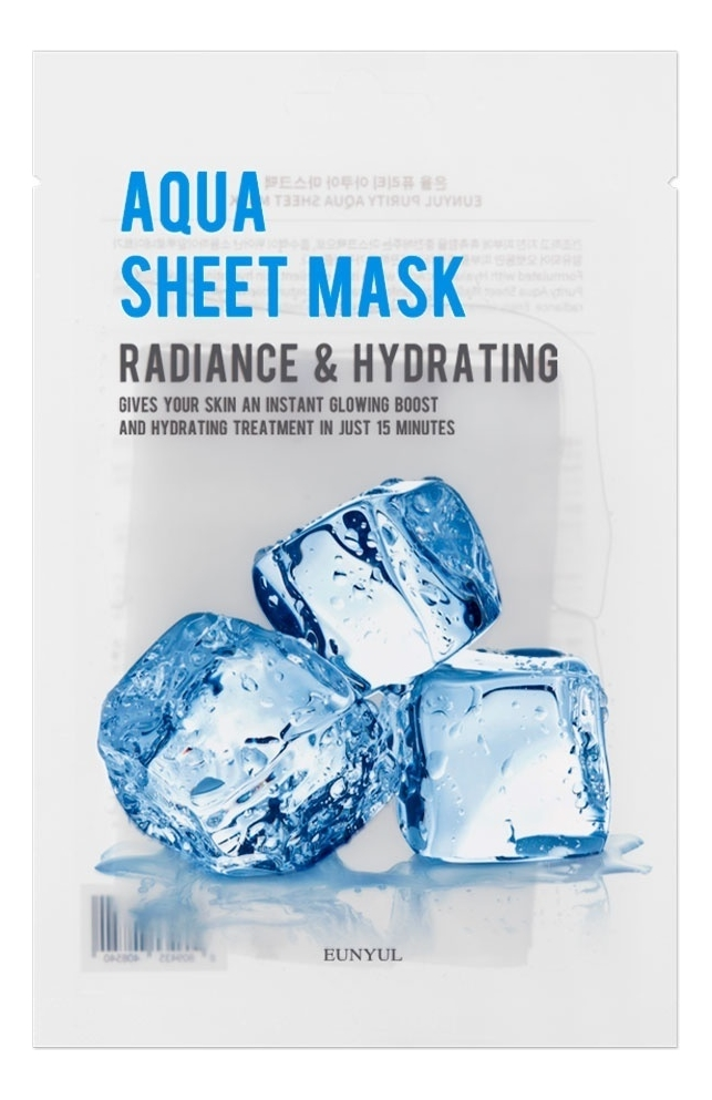 Тканевая маска для лица с гиалуроновой кислотой Purity Aqua Sheet Mask 22мл: Маска 1шт тканевая маска для лица с экстрактом черники purity blueberry sheet mask 22мл маска 1шт
