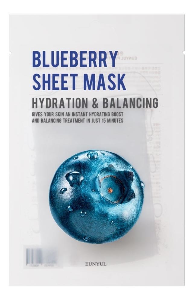 Тканевая маска для лица с экстрактом черники Purity Blueberry Sheet Mask 22мл: Маска 1шт тканевая маска для лица с экстрактом черники purity blueberry sheet mask 22мл маска 1шт