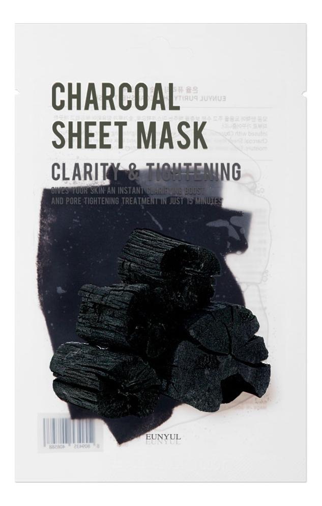 Тканевая маска для лица с древесным углем Purity Charcoal Sheet Mask 22мл: Маска 1шт тканевая маска для лица с экстрактом черники purity blueberry sheet mask 22мл маска 1шт