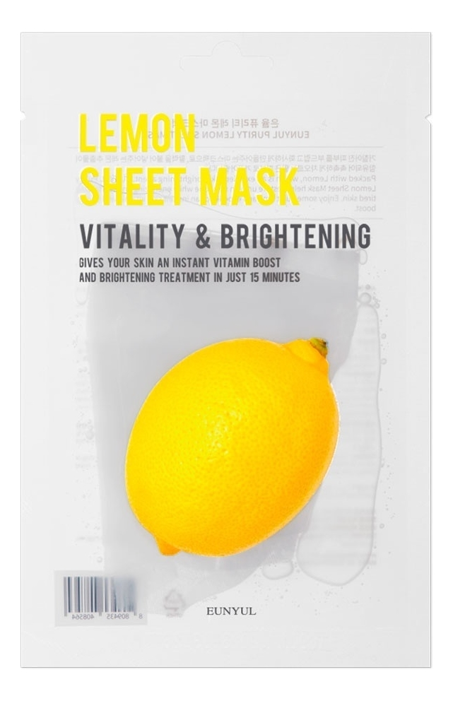 Тканевая маска для лица с экстрактом лимона Purity Lemon Sheet Mask 22мл: Маска 1шт тканевая маска для лица с экстрактом черники purity blueberry sheet mask 22мл маска 1шт