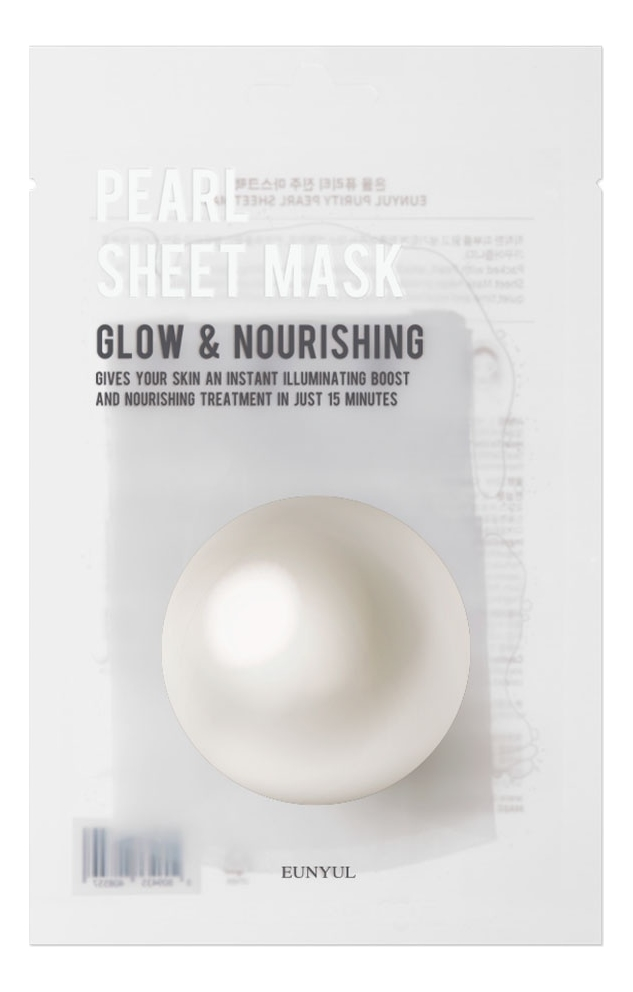 Тканевая маска для лица с экстрактом жемчуга Purity Pearl Sheet Mask 22мл: Маска 1шт тканевая маска для лица с экстрактом черники purity blueberry sheet mask 22мл маска 1шт