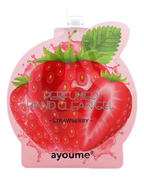Парфюмерный гель для рук Perfumed Hand Clean Gel Strawberry 20мл (клубника)