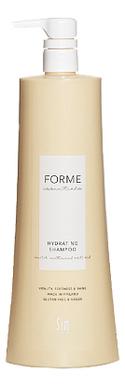 Увлажняющий шампунь для волос Forme Essentials Hydrating Shampoo: Шампунь 1000мл увлажняющий шампунь для волос argan essential deep care shampoo шампунь 1000мл