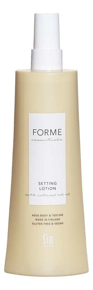 Купить Базовый лосьон для укладки волос Forme Essentials Setting Lotion 250мл, Sim Sensitive