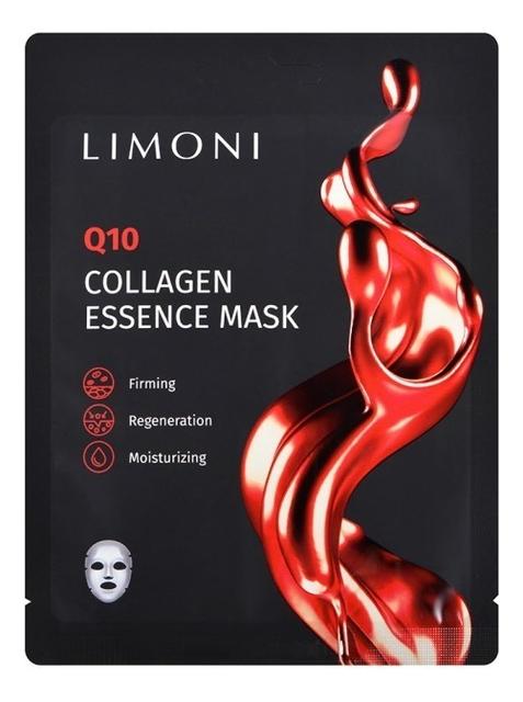 Купить Антивозрастная маска для лица с коэнзимом и коллагеном Q10 Collagen Essence Mask: Маска 3шт, Limoni