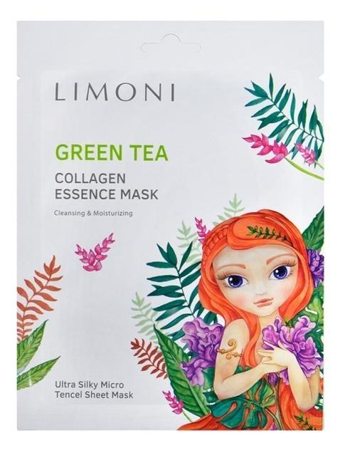 Тонизирующая маска для лица с зеленым чаем и коллагеном Green Tea Collagen: Маска 3шт маска green tea