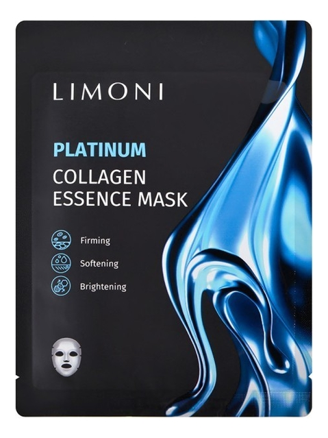 Восстанавливающая маска для лица с коллоидной платиной и коллаген Platinum Collagen Essence Mask: Маска 3шт маска platinum