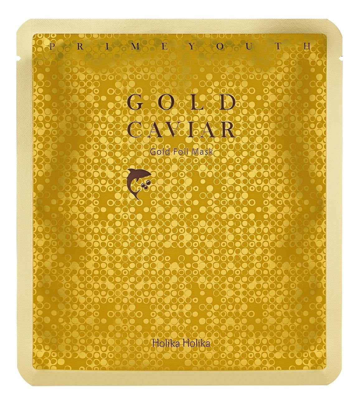 Антивозрастная тканевая маска для лица с золотом Prime Youth Gold Caviar Foil Mask 25мл