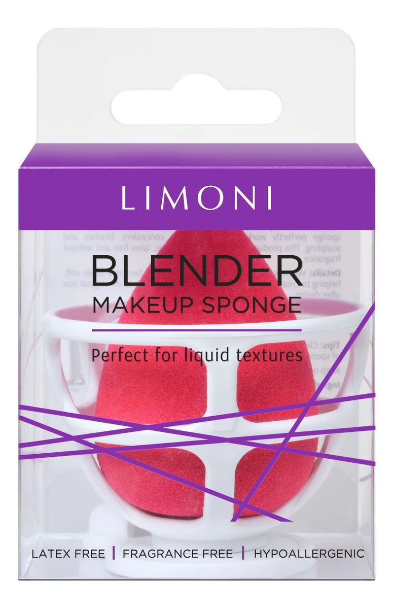 Купить Спонж для макияжа в подставке-корзинке Blender Makeup Sponge: Red, Limoni