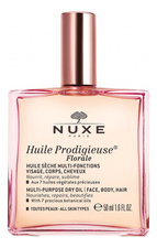 NUXE Цветочное сухое масло Huile Prodigieuse Florale