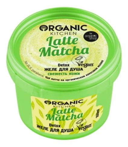 Купить Желе для душа Свежесть кожи Organic Kitchen Detox Latte Matcha 100мл, Organic Shop