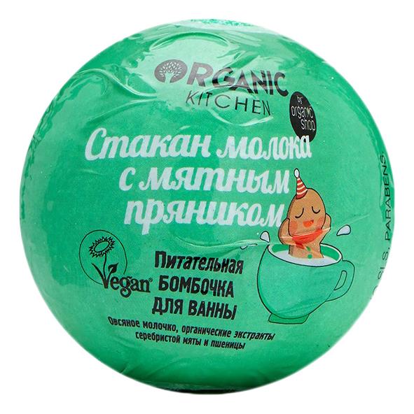 Купить Питательная бомбочка для ванны Стакан молока с мятным пряником Organic Kitchen 115г, Organic Shop