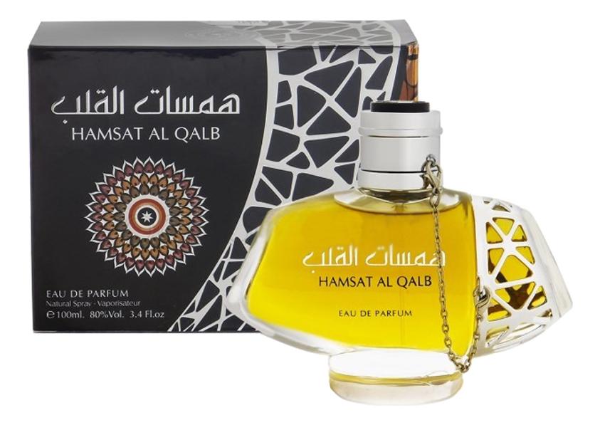 Ard Al Zaafaran Hamsat Al Qalb: парфюмерная вода 100мл al abd al ram ibn ibn hudhayl kitb ayn al adab wa al siysah wa zayn al asab wa al riysah arabic edition