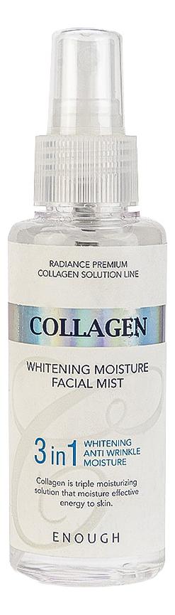 Мист для лица с коллагеном Collagen Whitening Moisture Facial Mist 3 in 1 100мл