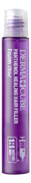 Купить Питательный филлер для волос с пантенолом Dermacube Panthenol Healing Hair Filler: Филлер 13мл, Farm Stay