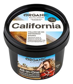 Купить Крем для лица и тела Organic Kitchen All-In-One California от @itolkie 100мл, Organic Shop