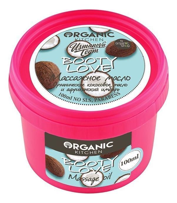 Купить Массажное масло Organic Kitchen Booty Love от Usmanova Team 100мл, Organic Shop