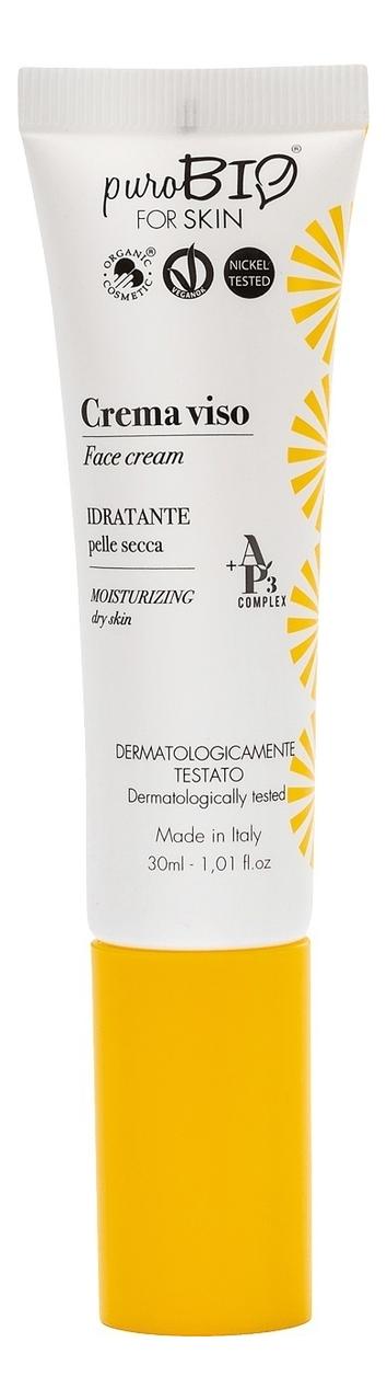 Купить Насыщенный крем для сухой кожи лица Face Cream Moisturising Dry Skin 30мл, puroBIO