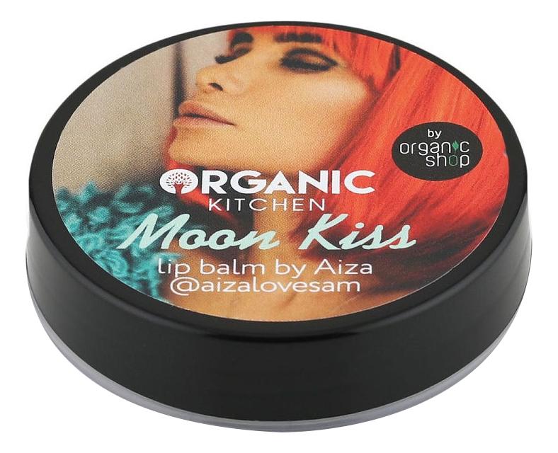 Купить Бальзам для губ Organic Kitchen Moon Kiss By Aiza @aizalovesam 20мл, Organic Shop