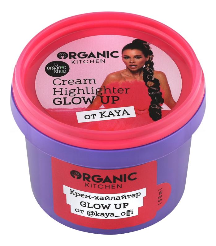 Купить Крем-хайлайтер для лица Organic Kitchen Glow Up от Kaya 100мл, Organic Shop