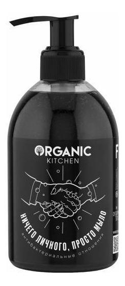 Антибактериальное мыло для рук Organic Kitchen Ничего личного, просто мыло By F Magazine 300мл