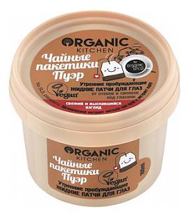 Утренние пробуждающие жидкие патчи для области вокруг глаз Чайные пакетики пуэр Organic Kitchen 100мл