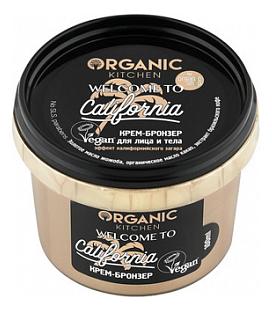 Купить Крем-бронзер для лица и тела Organic Kitchen Welcome To California 100мл, Organic Shop
