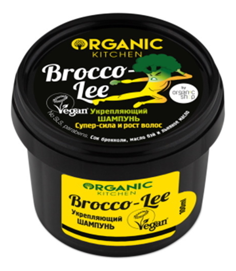 Укрепляющий шампунь для волос Organic Kitchen Brocco-Lee 100мл недорого