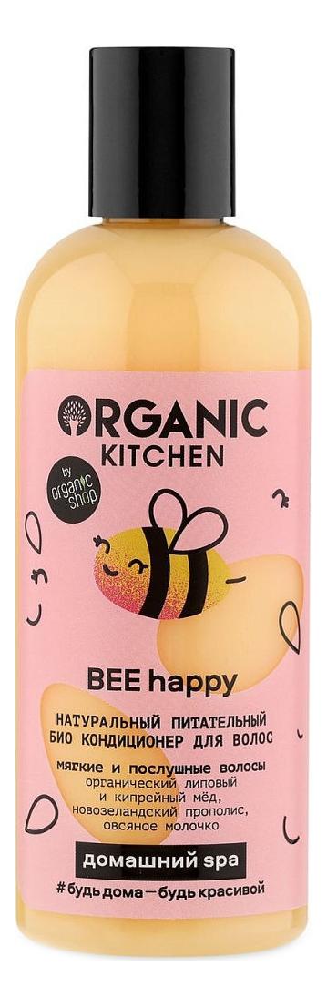 Фото - Натуральный питательный био кондиционер для волос Organic Kitchen Домашний SPA Bee Happy 270мл organic kitchen домашний spa кондиционер для волос био натуральный восстанавливающий olive you 270 мл