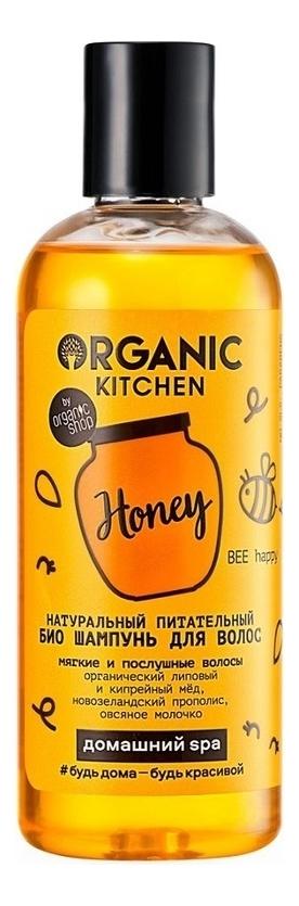 Фото - Натуральный питательный био шампунь для волос Organic Kitchen Домашний SPA Bee Happy 270мл organic kitchen домашний spa кондиционер для волос био натуральный восстанавливающий olive you 270 мл