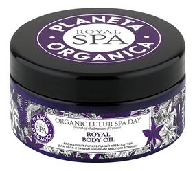 Крем-баттер для тела Organic Lulur Spa Day Royal Body Oil 300мл lancome nutrix royal body крем для тела nutrix royal body крем для тела