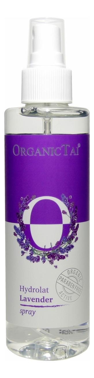 Купить Гидролат лаванды Hydrolat Lavender: Гидролат 100мл, Organic Tai