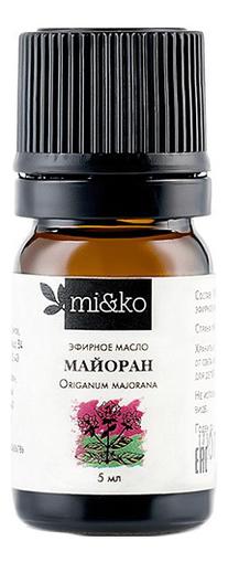 Эфирное масло Майоран 5мл эфирное масло майоран 5мл