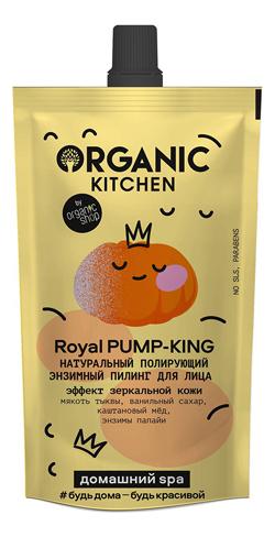 Натуральный полирующий энзимный пилинг для лица Organic Kitchen Royal Pump-King 100мл