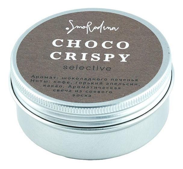 Купить Ароматическая свеча Шоколадное хрустящее печенье: Свеча 40г, SmoRodina