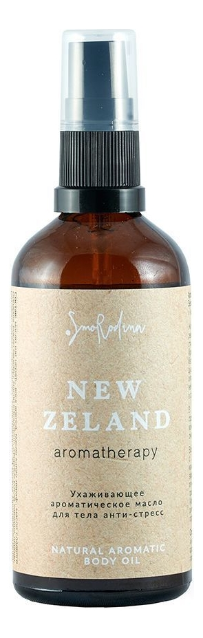 Ароматическое масло для тела Новая Зеландия 100мл
