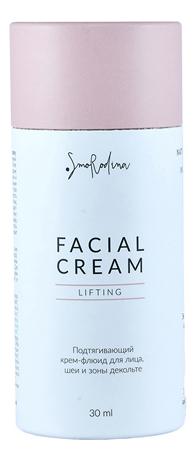 Крем-флюид для лица, шеи и зоны декольте Подтягивающий Lifting Facial Cream 30мл