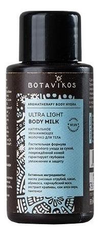 Купить Натуральное увлажняющее молочко для тела Aromatherapy Body Hydra Ultra Light Body Milk: Молочко 50мл, Botavikos
