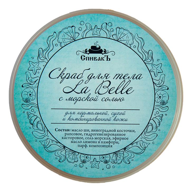 Скраб для тела с морской солью La Belle 180г