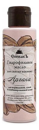 Купить Гидрофильное масло для снятия макияжа Аргана 100мл, СпивакЪ