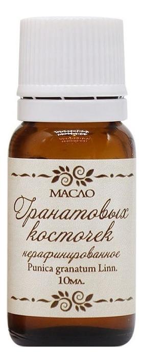 Купить Масло гранатовых косточек нерафинированное 10мл, СпивакЪ