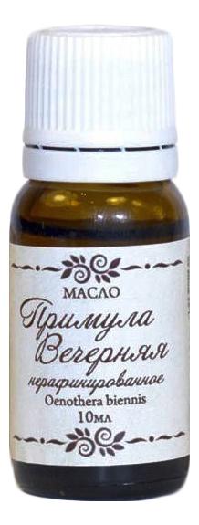Купить Масло Примула вечерняя нерафинированное 10мл, СпивакЪ