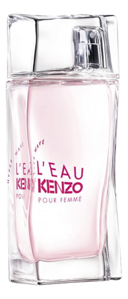 Kenzo LEau Pour Femme Hyper Wave: туалетная вода 30мл тестер
