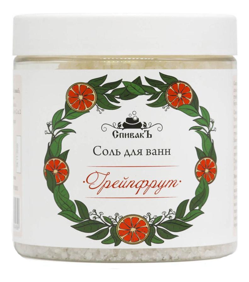 Купить Соль для ванн Грейпфрут 600г, СпивакЪ